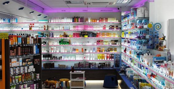 Pharmacie du Littoral à Pornichet (44)