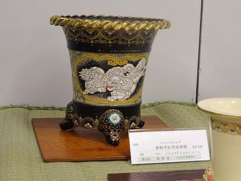 Japon 2018 NIshiki Bachi exposé au Manfuten