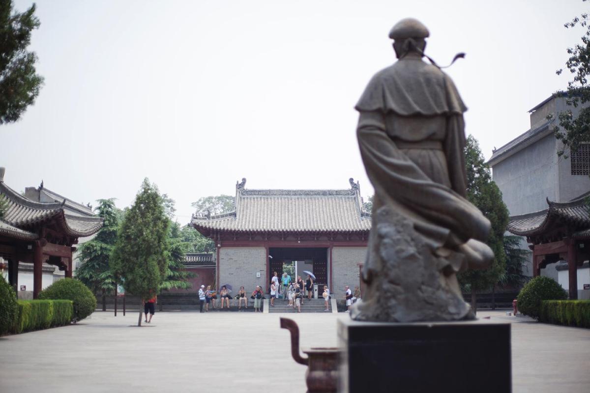 Chen Wang-Ting fondateur tai-chi moderne