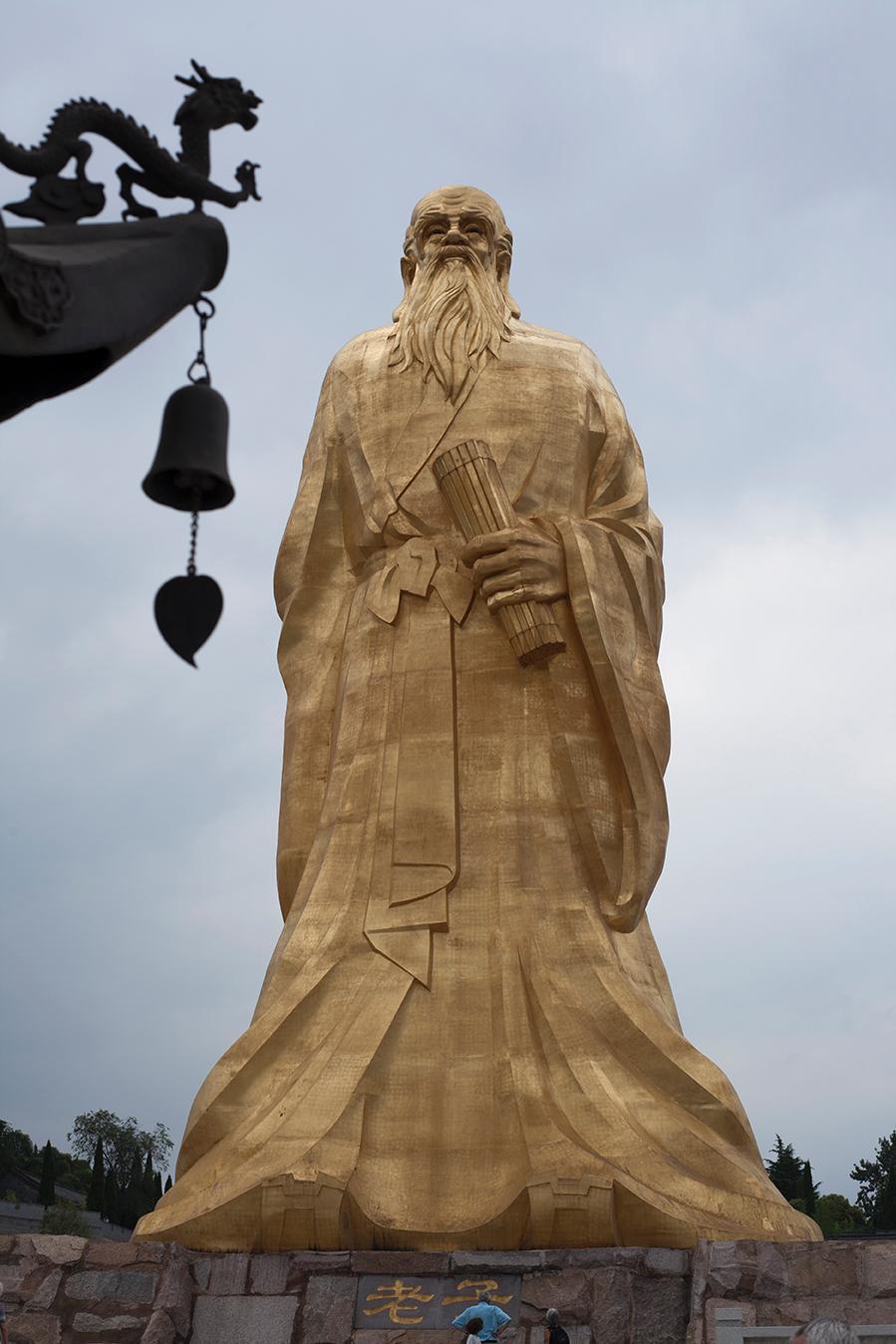 Lao-Tseu (6ème siècle av JC)
