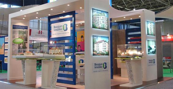 Signal Industrie à Genas - Expositions, foires, salons (matériel)
