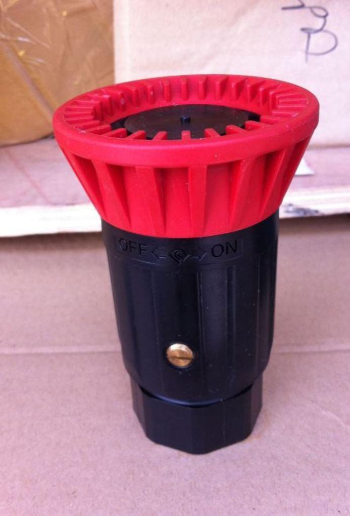 ria diffuseur Ardi sécurité incendie (2)