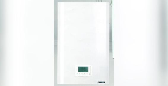 Chaudière gaz Frisquet - Vente et installation de chauffage